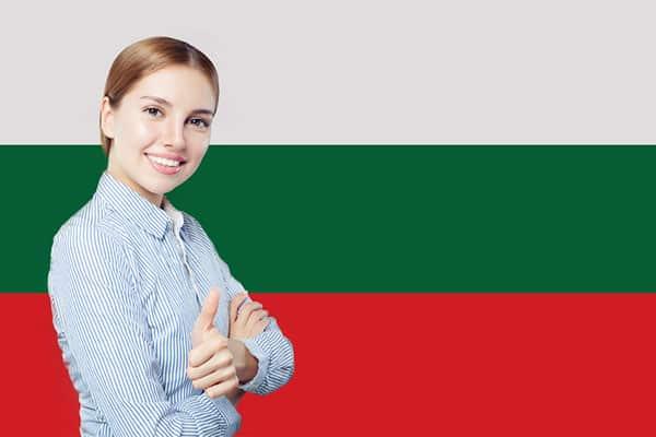 Wat te doen in Bulgarije